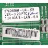 MAIN LG / 60948301 / EBU0100822 / EAX61758303 / PANEL T370HW03 / MODELO 37LD650H-UA.AUSDLJR