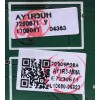 MAIN PARA TV PHILIPS / AY1R3MMA-001 / BAY1RSG0201 1 / AY1R3UH / AYR3-MMA / PANEL LSC550FN11-802 / MODELO 55PFL5402/F7 F DS5