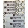 KIT DE LED'S PARA TV ELEMENT ROKU (10 PIEZAS) / NUMERO DE PARTE LBM550M0501 / LBM550M0401 / LBM550M0501-PJ-4(L)(0)  / LBM550M0401-PK-4(R)(0) / 210BZ05DLB33LBM01E / F185 NAD PF S ZC123 / PANEL TPT550F2-PU2L01 / MODELOS E4SW5518RAU / E4SW5518