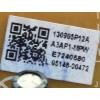 FUENTE DE PODER PARA TV MAGNAVOX / A3AP1MPW-001 / BA3AT0F0102 2 / A3AP1MPW / A3AP1-MPW / MODELO 40ME313V/F7